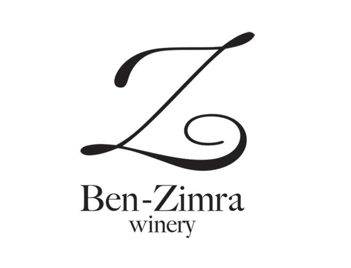 BEN ZIMRA WINERY